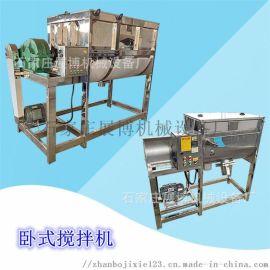 1吨卧式干粉搅拌机304不锈钢耐腐蚀拌料机混合机