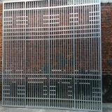 廈門背景牆鋁屏風 泉州仿木紋鋁屏風隔斷