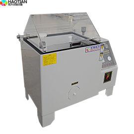 可程式复合盐雾箱 盐水干湿循环腐蚀试验箱