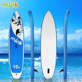 衝浪板SUP競速款衝浪板滑水板充氣站立式劃水板漿板