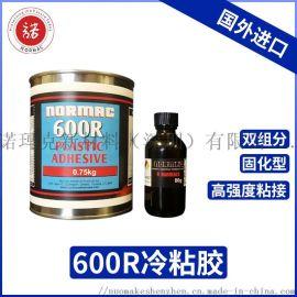 聚氨酯胶粘剂, 水性聚氨酯胶粘剂, 高粘接力胶粘剂