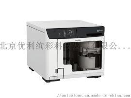 光盤打印刻錄機 愛普生PP-50II打印刻錄