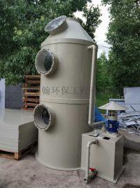 pp风机,活性炭箱,喷淋塔专业生产