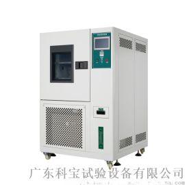 高低温耐候试验箱 高低温交变试验箱