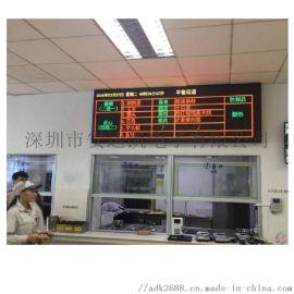 内蒙古扫码售饭机功能 人脸量温安全用餐 扫码售饭机