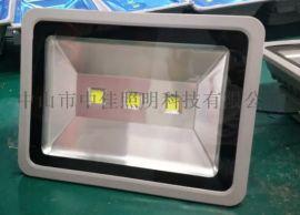 LED150W投光燈外殼套件,廠家批發質保2年