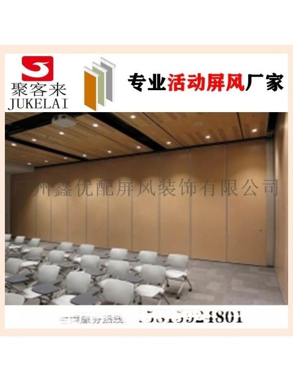深圳餐廳活動隔斷,辦公室移動屏風,摺疊門