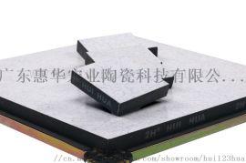防静电陶瓷**钙活动地板6000*600厂家直销