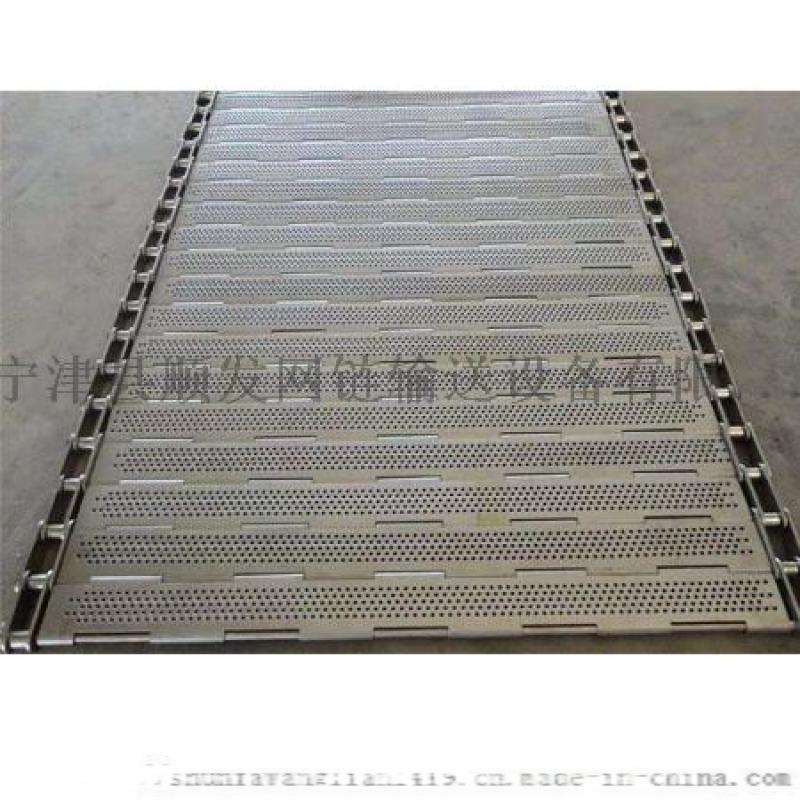 廠家直銷鍍鋅鏈板 殺菌機鏈板 金屬板帶304不鏽鋼網帶