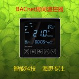 BACnet網路溫控器 房間溫控面板 485通訊