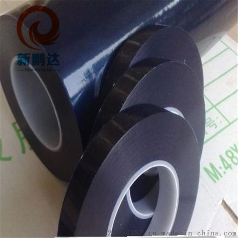 专业生产定制 动力电池铝壳胶纸 封装打包胶带