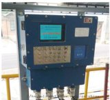 防爆定量裝車儀 湖北艾度科技ADZC-1裝車儀