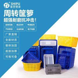 黔江塑料筐蔬菜周转筐周转箱带铁柄塑料箱