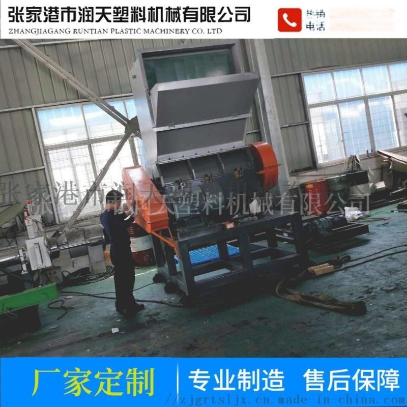 厂家定制混合机磨粉机配件 高品质塑料粉碎机配件加工定做