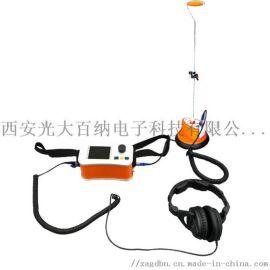 电缆蓝牙路径探测仪