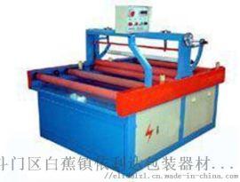 广东自动保护膜贴膜机