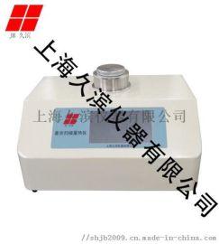 塑料颗粒玻璃化转变温度测定仪