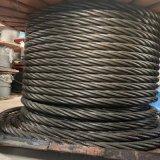 船用镀锌钢丝绳码头专用热镀锌钢丝绳