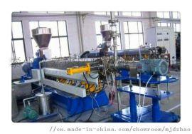 提供江苏硅灰石填充母料造粒机塑料造粒设备全套