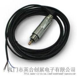 风力设备制动器位移传感器132F