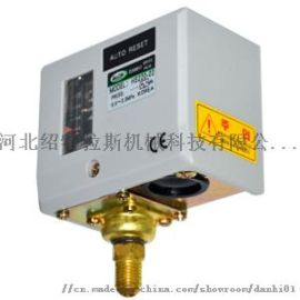 进口可调压力控制器 油压气压传感器HS220系列