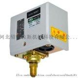 進口可調壓力控制器 油壓氣壓感測器HS220系列