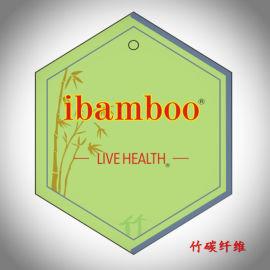 ibamboo、黑色竹炭丝、竹炭毛巾、抑菌消臭