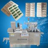平板式铝塑包装机 胶囊片剂铝塑包装机工作原理