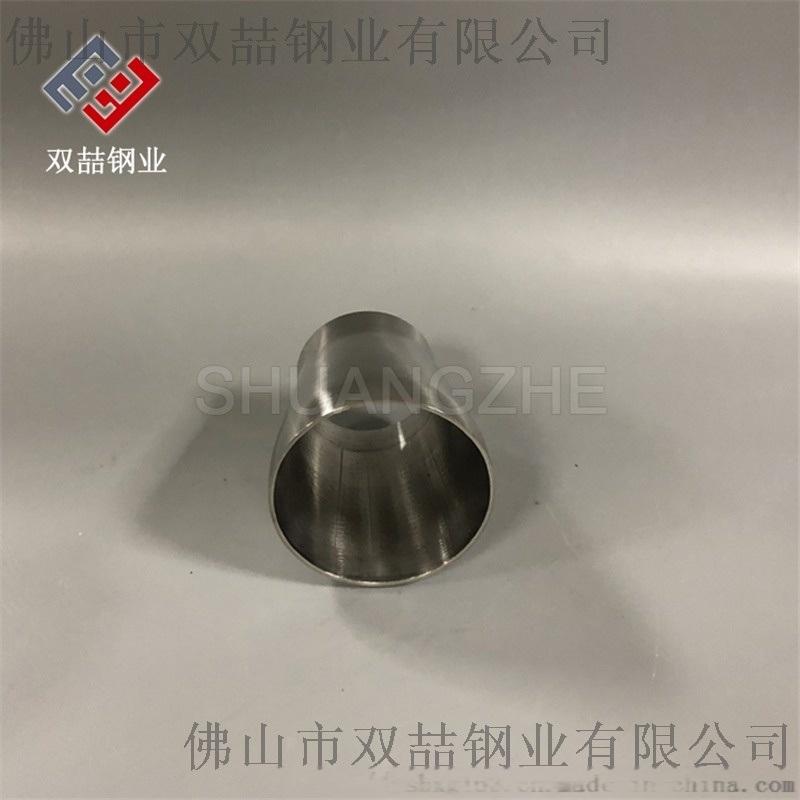 焊接不锈钢大小头 304大小头 卫生级大小头