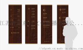 标识标牌设计构思的常见问题——南京择道观行