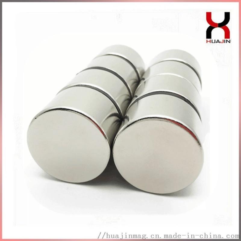 生產/燒結釹鐵硼 大規格強磁 大圓形磁鐵 圓片磁鐵