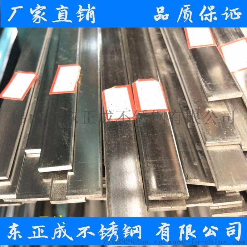 河南不锈钢扁条厂家,304不锈钢扁条报价