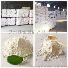保定轻质碳酸钙厂家 河北沧州轻钙粉生产厂家