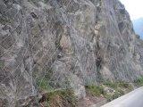 坡面不平整怎麼掛主動防護網