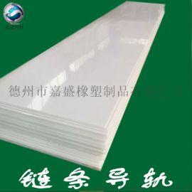 菏泽厂家定制抗静电超高分子量聚乙烯板