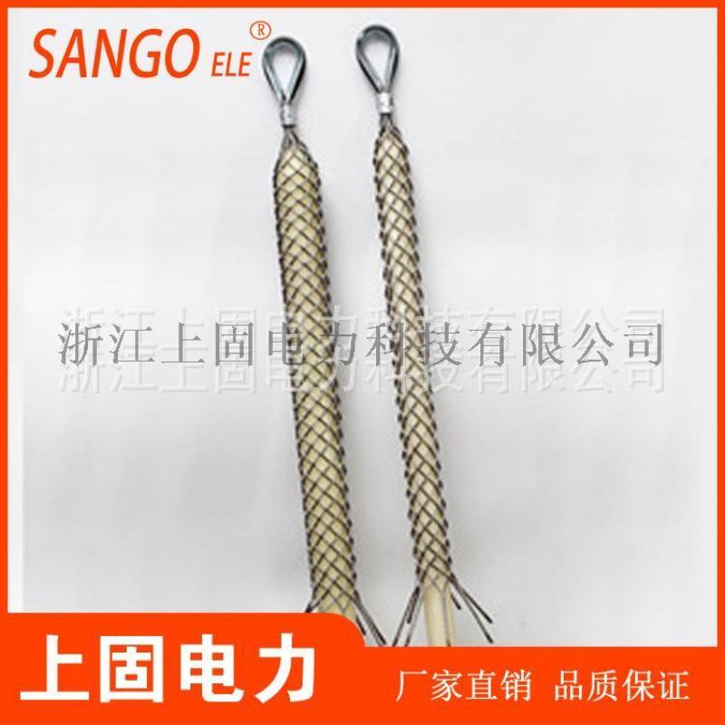 预分支电缆网套 Y-12 不锈钢牵引网套