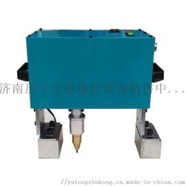 打标机 济南宇通数控 型号c1 便携式气动打标机