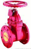 廈洋閥門 消防信號閘閥(法蘭式)