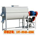山東雙鶴廠家供應臥式單軸飼料混合機