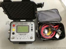 KD50A数字绝缘电阻测试仪