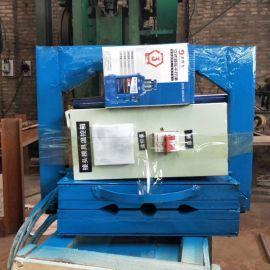 橡胶止水带接头机 中埋止水带接头热熔机