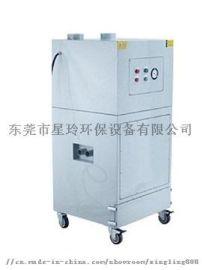 HFD系列高负压工业集尘器