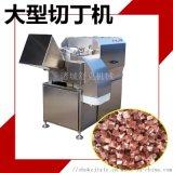 诸城厂家直销鸡胸肉三维立式冻鲜肉切丁机