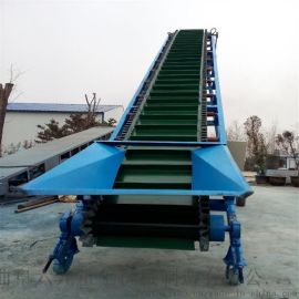 宜城花生物料装车皮带机 绿色PVC挡板爬坡输送机