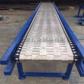 直销不锈钢链板输送机耐高温食品烘干冲孔链板传送设备