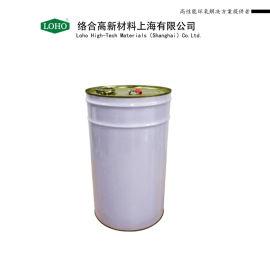 出售133S聚氨酯增韧环氧树脂