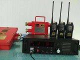 漏泄通讯系统KTL101