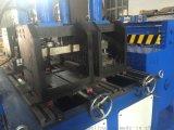 保险箱壳体生产加工设备 保险箱成型机
