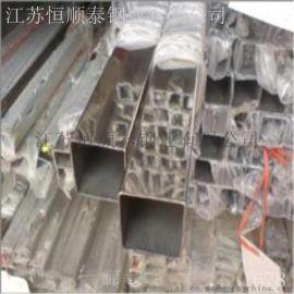 304不锈钢装饰管1J50软磁合金管