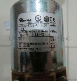 VERSA线圈ASG-4222-HC-D012